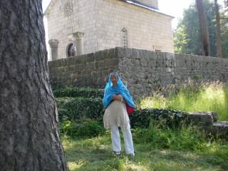 Каприль
