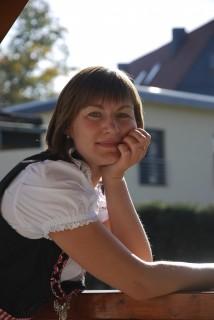Наталия Иная