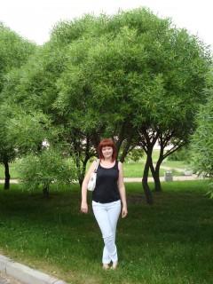 Galina Po