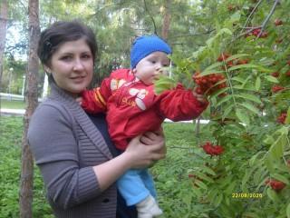 Румия Исянбаева