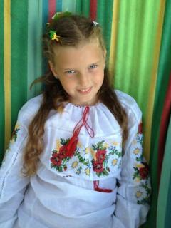 Sonia31012005
