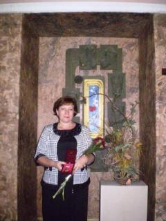 Ставцева Татьяна Борисовна