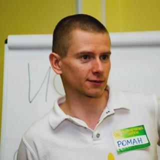 Ефремов Роман