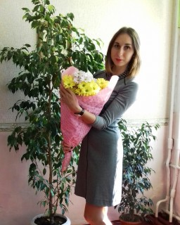 Katya Katerina