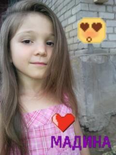 Микаилова Мадина Седаминовна