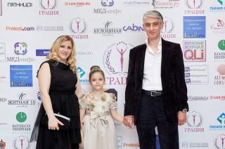 Kazaryan