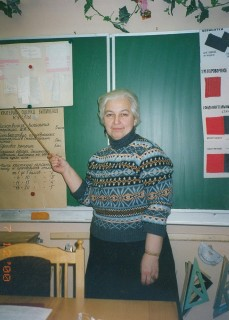 Белова Ирина Александровна