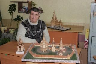 Шевляков Юрий