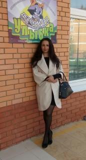 Еленка Егорова