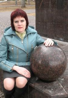 Джоржевна