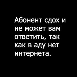 @лЁNк@
