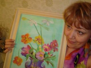 Ирина Холопова
