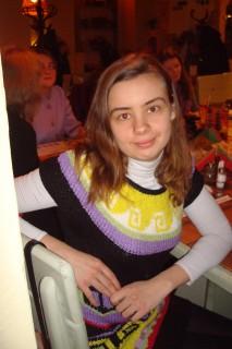 Полухина Екатерина Геннадьевна