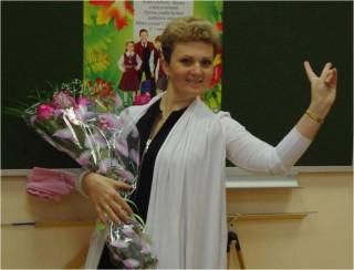 Сахарова Людмила