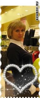 Татьяна Ивановна Козлова