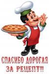 spasibo_za_recept.jpg