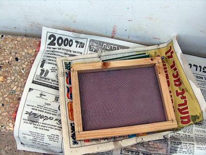 Бумага ручной работы Picture_046