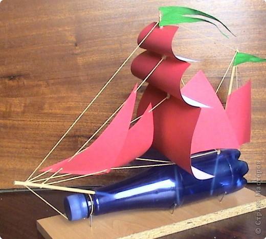 Наступило лето. Многие ребята уехали отдыхать. Предлагаю Вам построить бутылочную флотилию. Корабли можно строить по подобию известных парусников, а можно придумать и самим. На небольших водоемах можно устраивать морские бои, парусные регаты или просто отправлять свои корабли в далекие плавания.  фото 1