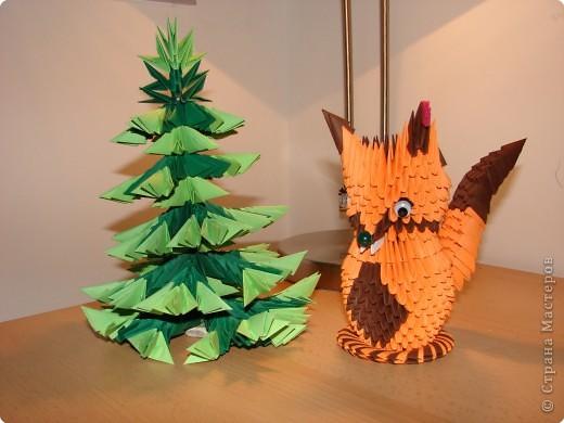 Оригами модульное: зверёк фото 1