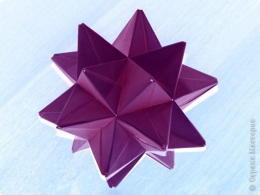 Кусудама: Модульная звезда  фото 1