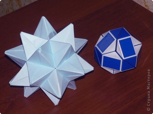 Кусудама: Модульная звезда  фото 2