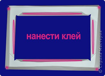 Чертим развертку. фото 6