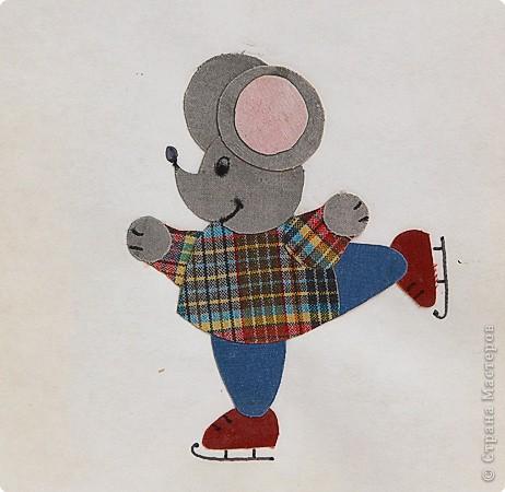 Мышонок-фигурист