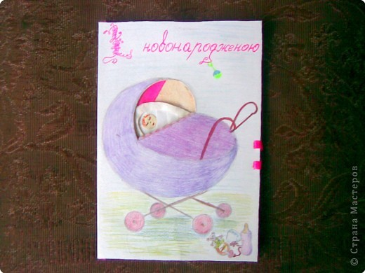 Аппликация, Рисование и живопись: С новорождённой! фото 1