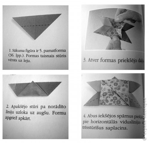 """Для выполнения декора на окно самое главное правильно выбрать бумагу. Она должна быть полупрозрачная. Прикрепляли детали с помощью «липучки» (плакатный клей).  Для своей работы мы использовали бабочки, выполненные в технике оригами. Базовая форма """"Двойной треугольник""""  фото 2"""
