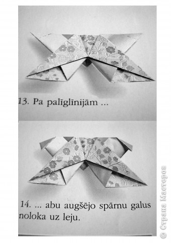 """Для выполнения декора на окно самое главное правильно выбрать бумагу. Она должна быть полупрозрачная. Прикрепляли детали с помощью «липучки» (плакатный клей).  Для своей работы мы использовали бабочки, выполненные в технике оригами. Базовая форма """"Двойной треугольник""""  фото 5"""
