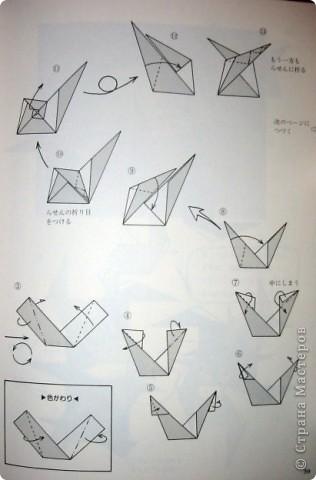 Кусудама: Спиральная кусудама (схема) фото 3