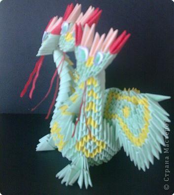 Оригами модульное: Дракоша)) фото 2