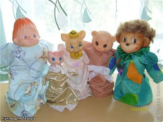 Кукольный театр из резиновых игрушек , делали коллективом на работе( в дет саду)