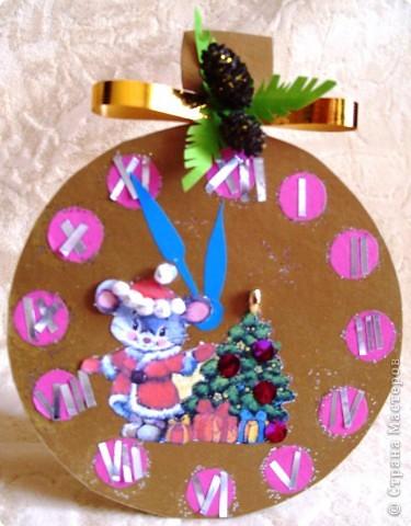 открытка 2008 года - Мыши
