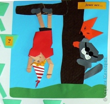 "Аппликация, Бумагопластика, Оригами: Настенная игра ""Буратино в Стране пластиковых карт"" фото 3"