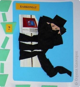 "Аппликация, Бумагопластика, Оригами: Настенная игра ""Буратино в Стране пластиковых карт"" фото 6"