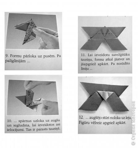 """Для выполнения декора на окно самое главное правильно выбрать бумагу. Она должна быть полупрозрачная. Прикрепляли детали с помощью «липучки» (плакатный клей).  Для своей работы мы использовали бабочки, выполненные в технике оригами. Базовая форма """"Двойной треугольник""""  фото 4"""