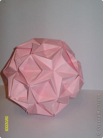 Кусудама: Оригами