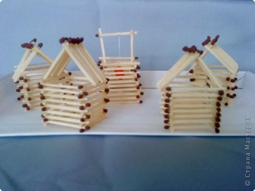 Делать домики из спичек научились мальчики 5 класса фото 1