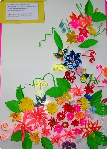 Квиллинг: Цветы Весны!
