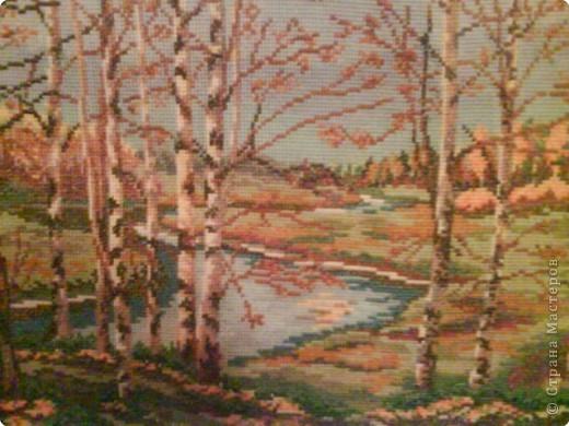 Вышивка крестом: Осень