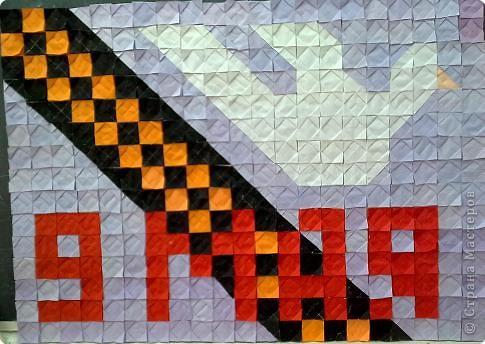 """""""Открытка к 9 Мая"""", модульное оригами"""
