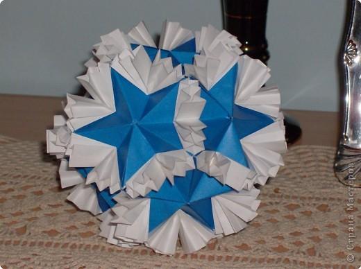 Кусудама: Sharu origami