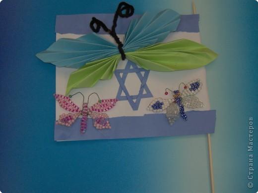 Бабочки из бисера и не только... фото 5