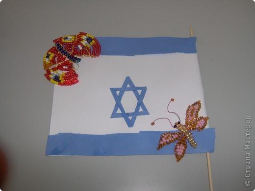 Бабочки из бисера и не только... фото 3