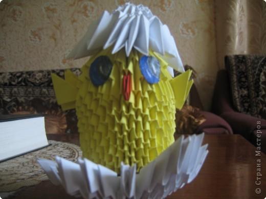Оригами модульное: а вот и я !