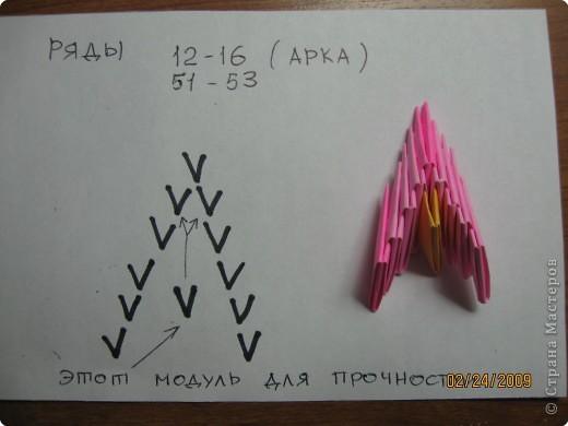 Оригами модульное: Ваза фото 7