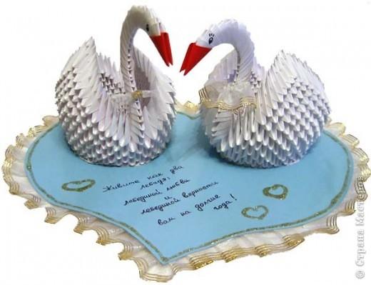 Оригами модульное: Лебединая любовь