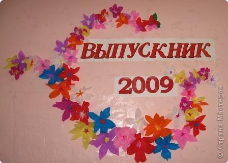 """""""Бал цветов""""- именно так назывался выпускной вечер в школе №1 города Питкяранта Республики Карелия. фото 1"""