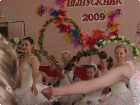 """""""Бал цветов""""- именно так назывался выпускной вечер в школе №1 города Питкяранта Республики Карелия. фото 5"""